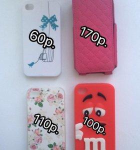 Чехлы на iPhone 4s.