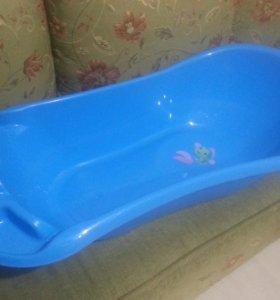 Набор для купания