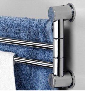Новый держатель для полотенец