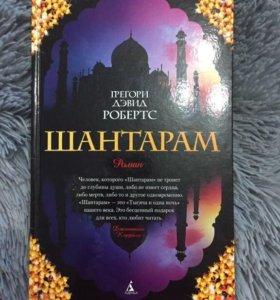 Книга, состояние новой