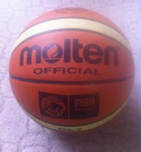 Баскетбольны мяч Molten