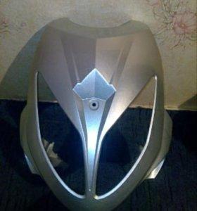 Облицовка для скутера Stels новая.
