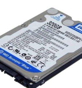 HDD 320 GB (жесткий диск 320 Гбайт.)