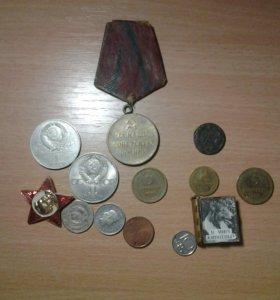 Монеты 17 веков!!!