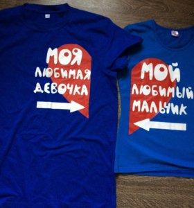 Парные футболки (новые)