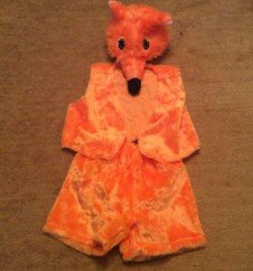 Костюм напрокат лис лиса карнавальный