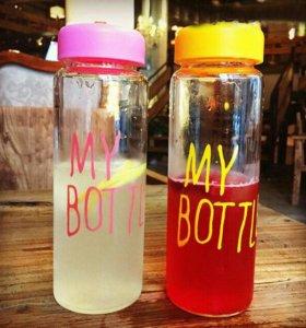 My Bottle С Чехлом!!
