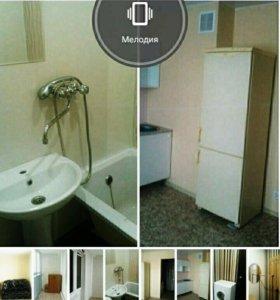Квартира 1 ком