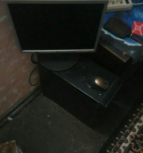 Компьютер,работает