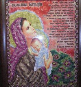 Картина Молитва матери.