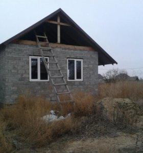 Продам недостроенный дом.