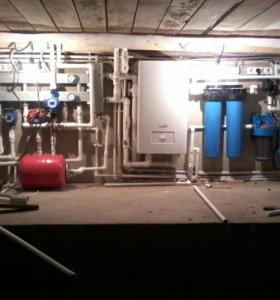 Отопление ,водопровод, канализация.