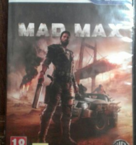 Диск MAD MAX