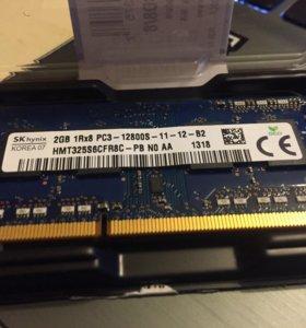 DDR 3 модуль доя ноутбука 2gb
