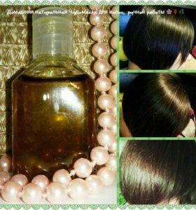 Чудомаска для волос с кератином!