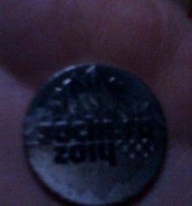 продажа Алимпийской 25 руб монеты 2014
