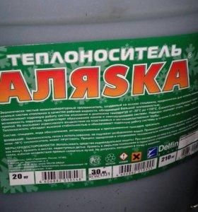 Теплоноситель Аляска для систем отопления