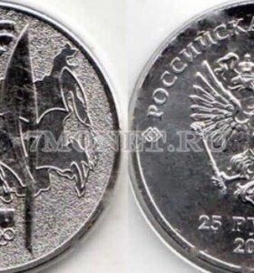 Монета Олимпийский факел
