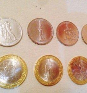 Монеты из серии 70 Лет Победы