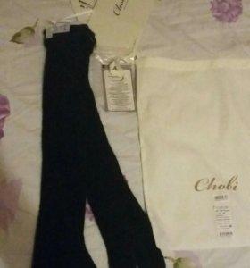 Перчатки от компании Chobi