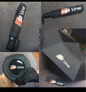Зонт Audi S line автомат