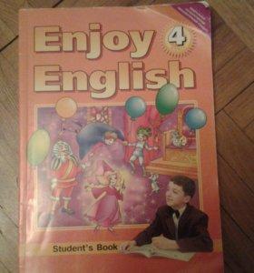 Учебник по английскому языку за 4 класс