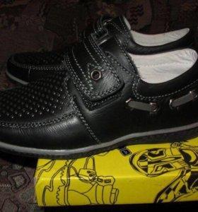 Новые п/ботинки р.31