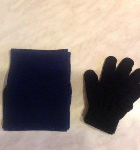 Детские шарфик и перчатки