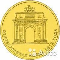 10 руб ( монета )