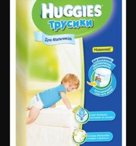 Подгузники трусики huggies размер 5