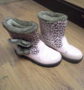 Резиновые обувь