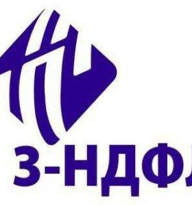 3-НДФД