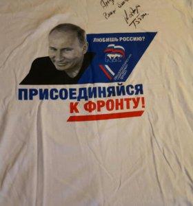 Футболка с автографом Кости Цзю