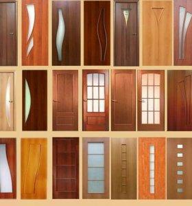 Двери межкомнатные! Ламинированные, фрезерованые!