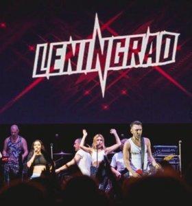 Билеты на концерт Ленинград - Москва
