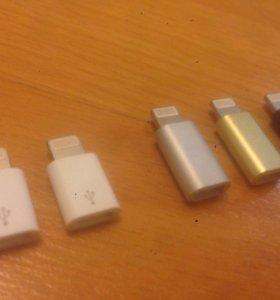 Переходник с micro-USB на штекер айфон 5-6-7