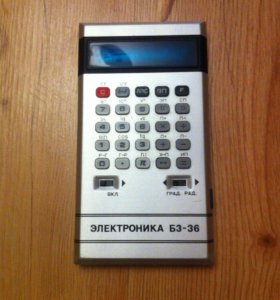 Калькулятор. СССР