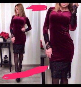 Платье  в наличии новое
