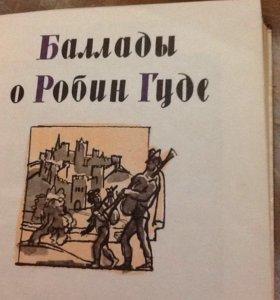 Сборник детских книг в твёрдом переплете