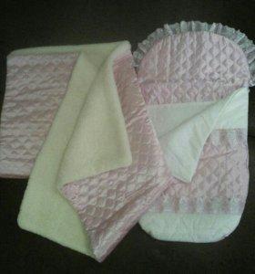 Конверт на выписку и одеяло теплое
