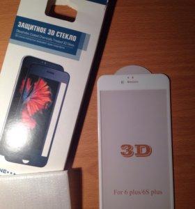 Защитное стекло для iPhone 6+/6s+(RED LINE 3D)
