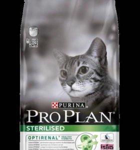 Pro Plan (пурина)