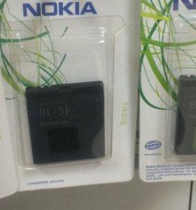 Аккумуляторы универсальные Nokia