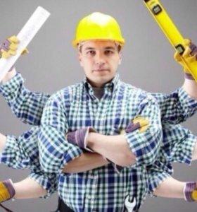 Муж на час,ремонт квартир