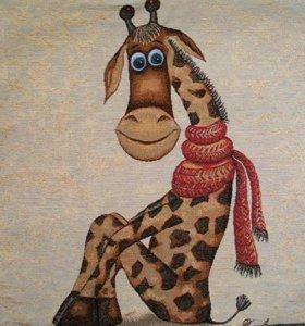 Гобелен наволочка жираф
