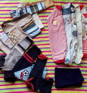 Пакет вещей на малыша 3-6 месяцев