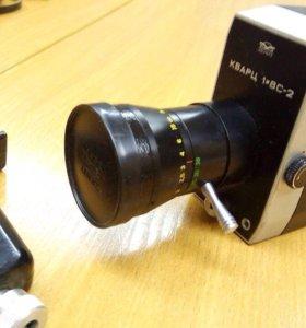 Кинокамера 8мм Кварц