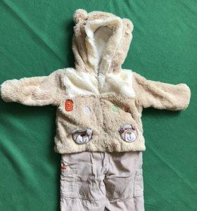 Детские Куртка Штаны