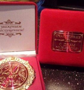 Медаль 20 лет