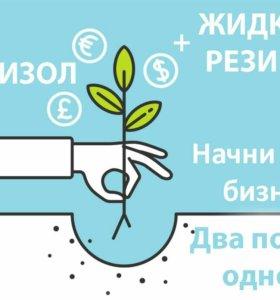Производство утеплителя и гидроизоляции